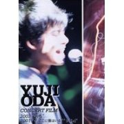 Yuji Oda Concert Film [Limited Edition] (Japan)