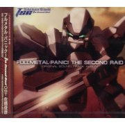 FullMetal Panic! The Second Raid Original Soundtrack (Japan)