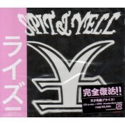 Spit & Yell [CD+DVD] (Japan)