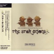 Final Fantasy XI - Music from the Other Side of Vana'diel: The Star Onions (Japan)