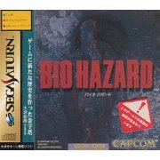 BioHazard (Japan)