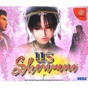 US Shenmue (Japan)