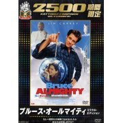 Bruce Almighty DTS Miracle Edition [low priced Limited Edition]  dts (Japan)
