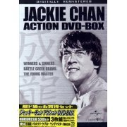 Jackie Chan Action DVD Box dts (Japan)