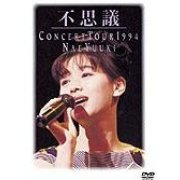 Fushigi Concert Tour 1994 (Japan)