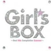 Girl's Box -Best Hits Compilation Summer- (Japan)