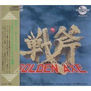 Golden Axe (Japan)