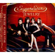 Super Star (Album) (Japan)