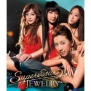 Super Star (Single) (Japan)