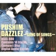 Dazzlez - Song of Songs - (Japan)