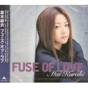 Fuse of Love (Japan)