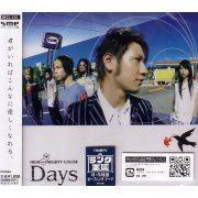 Days (Japan)