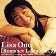 Romance Latino Vol.3 (Japan)