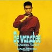 Be Wanabee (Japan)
