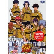 The Prince of Tennis Vol.44 (Japan)