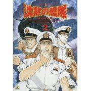 Chinmoku no Kantai 2 (Japan)