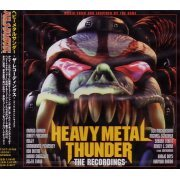 Music from and Inspired by the Game Heavy Metal Thunder The Recordings (Japan)
