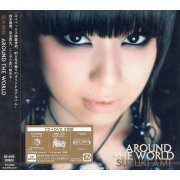 Around The World [CD+DVD] (Japan)