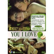 You I Love [Ya lyublu tebya] [Director's Cut] (Hong Kong)