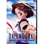 Battle Athletess Dai Un Do Kai TV Box 2 (Japan)