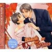 Lebeau Sound Collection Drama CD: Black or White (Japan)