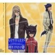 Loveless Vol.4 (Japan)