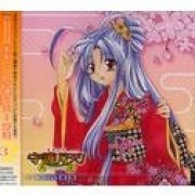Comic Blade Drama CD Series: Mamotte Shugo Getten! Retrouvailles Vol.3 (Japan)