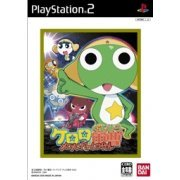 Keroro Gunsou: MeroMero Battle Royale (Bandai the Best) (Japan)