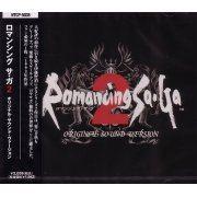 Romancing Saga 2 (Japan)