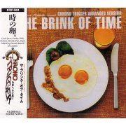 Chrono Trigger Arrange Version: The Brink of Time (Japan)