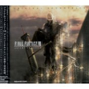 Final Fantasy VII Advent Children Original Soundtrack (Japan)