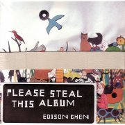 Please Steal This Album [CD+VCD] (Hong Kong)