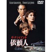 The Client [low priced Limited Release] (Japan)