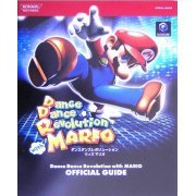 Dance Dance Revolution with Mario Official Guide (Japan)