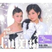 Such a Better Day [New + Best Selection Karaoke [VCD] (Hong Kong)