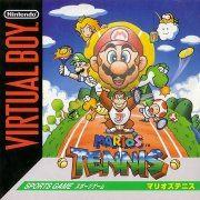 Mario's Tennis (Japan)