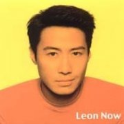 Leon Now [Vol.2] (Hong Kong)