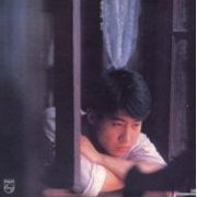 Best Of Leon Lai (Hong Kong)