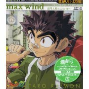 Eyeshield21 Song Field 3: Max Wind (Japan)