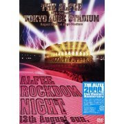The Alfee 19th Summer Tokyo Aube Stadium Alfee Rockdom Night 13 August. 2000 At Jingu-Stadium (Japan)