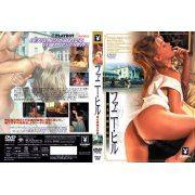 Fanny Hill (Japan)