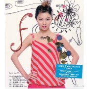 ''F'' Debut AVCD Limited Edition (Hong Kong)