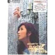 Electric Girl [CD+AVCD] (Hong Kong)