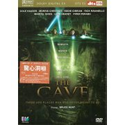 The Cave  dts-es (Hong Kong)