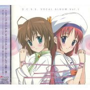 D.C.S.S - Da Capo 2nd Season Vocal Album Vol.1 (Japan)