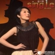 Single [CD+AVCD] (Hong Kong)