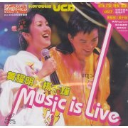 Anthony Wong + Miriam Yeung 903 Music is Live Karaoke (Hong Kong)