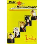 Baby Romanticker [Limited Edition] (Japan)