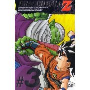 Dragon Ball Z Vol.3 (Japan)