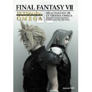 Final Fantasy VII Ultimania Omega (Japan)